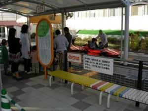 刈谷市交通児童遊園 ゴーカート