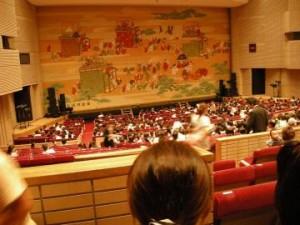 劇団四季 人間になりたかった猫 雁宿ホール