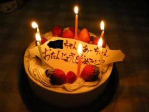 半田市 ミモザさんのケーキ2