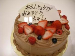 パティスリー・ラ・ミモザ ケーキ