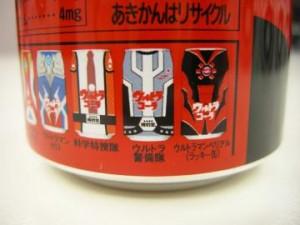 ウルトラコーラのシークレット缶(ラッキー缶)