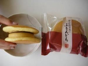 ゆふいん創作菓子ぷりんどら2