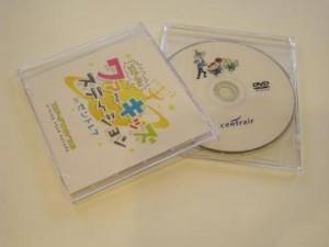自分の番組のCD・DVD