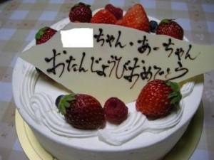 半田市 ミモザさんのケーキ