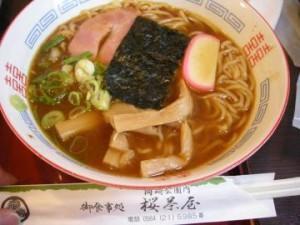 『桜茶屋』 八丁味噌ラーメン
