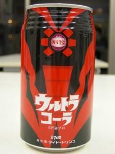ウルトラコーラのシークレット缶(ラッキー缶)_2