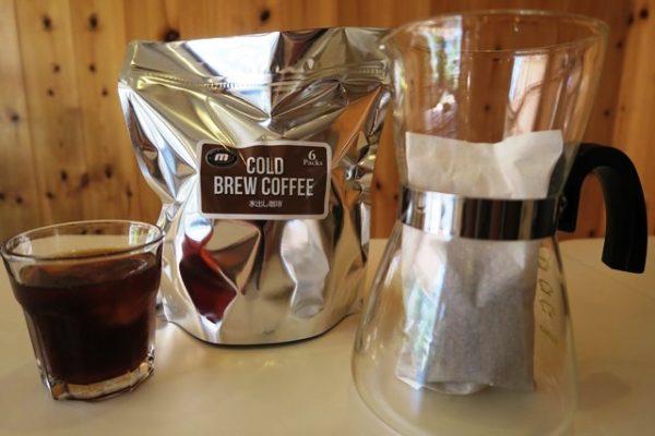 COLD BREW COFFEE(水出し珈琲パック)