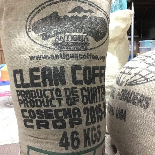 ガテマラの珈琲豆が変わります