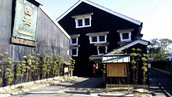 半田 酒の文化館 外観