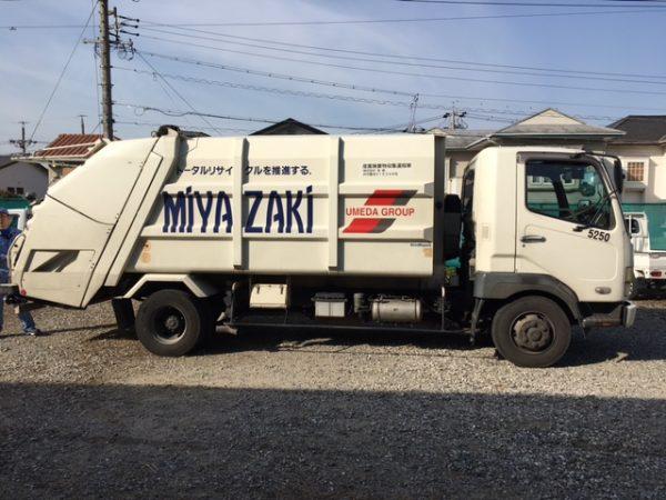 西成岩区 資源回収車