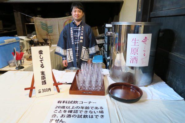 中埜酒造 白モッコウバラの花の酵母から作ったお酒「愛してる」