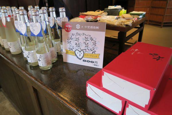 炭酸入りのスパークリング日本酒「愛してるスパークリング」