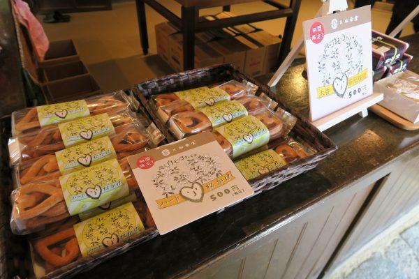 松華堂 松かげがハート型になった「ハート松かげ」と木香薔薇饅頭