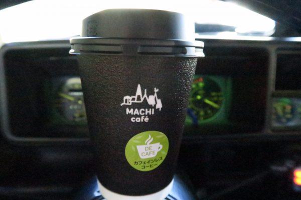ローソン マチカフェコーヒー カフェインレスコーヒー