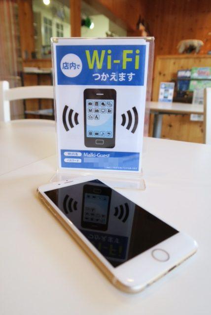 自家焙煎珈琲丸喜 Wi-Fi
