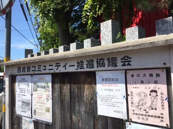 児宮春日神社の清掃2