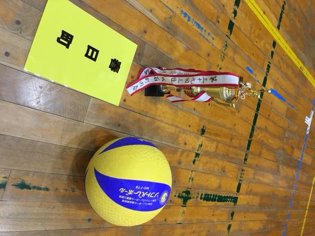 第41回西成岩区町内対抗ソフトバレーボール大会 第3位のトロフィー返還