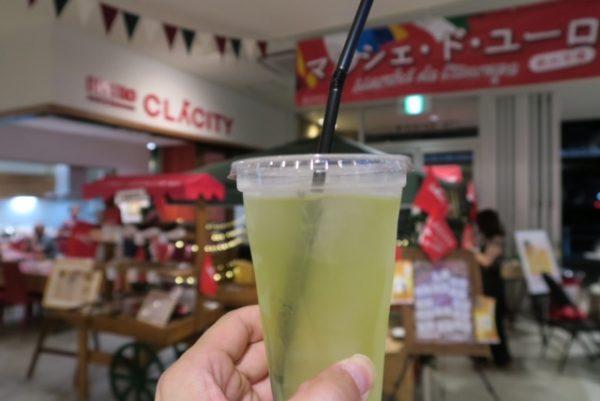 松華堂茶寮さんのテイクアウトドリンク2