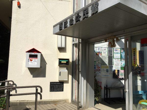 西成岩公民館入口横 防災BOX_1