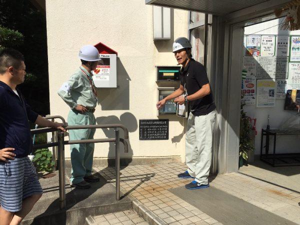 西成岩公民館入口横 防災BOX_2