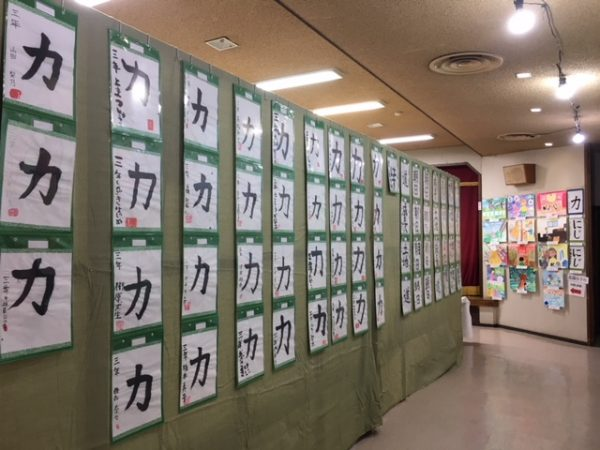 第41回 西成岩区民展 メイン会場の作品5
