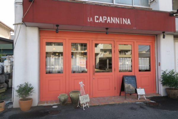 半田 LA CAPANNINA - ラ・カパンニーナ -
