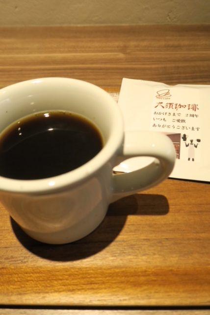 大須珈琲 ブレンドコーヒー 粗品付