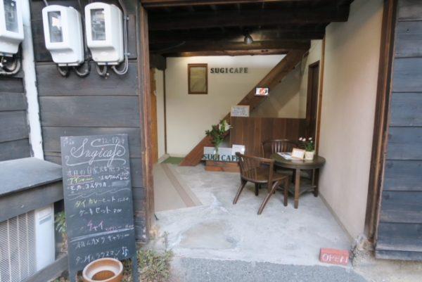 常滑やきもの散歩道にある自家焙煎のカフェ「sugi cafe」さん