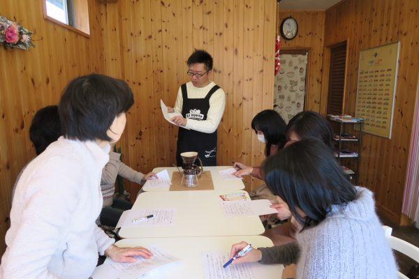 知って得するゼミナール コーヒー教室1