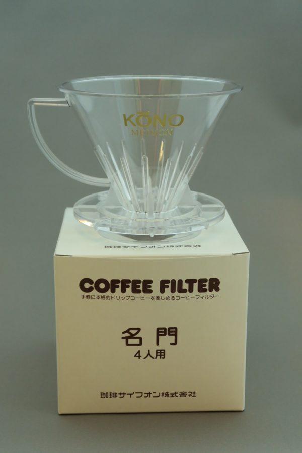 KONO 名門コーヒーフィルター