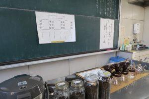 阿久比 「第2回くらしの講座」(珈琲教室)1