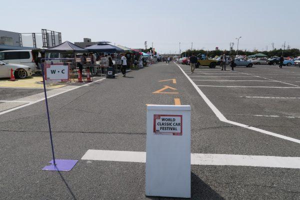 愛知ワールドクラシックカーフェスティバル in 常滑 風景1
