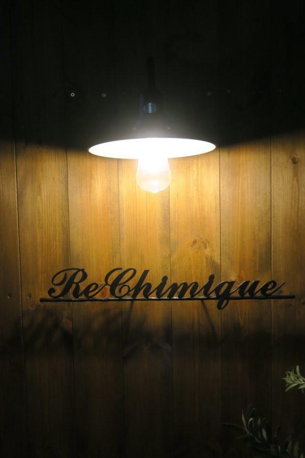 半田市中町 Re Chimique(ル・シミック)