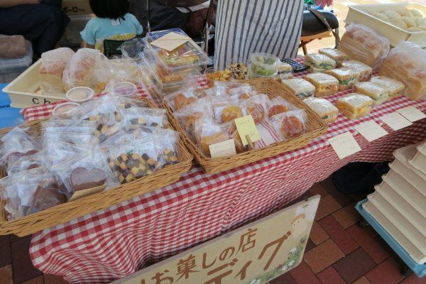 PAN MARUKE 半田deパンだ シェ・ディグさんのパンとお菓子