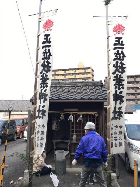 秋葉神社、中根北講