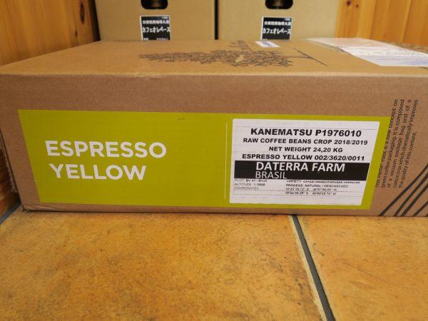 ブラジルの珈琲豆 ダテーラ農園 エスプレッソ・イエロー1