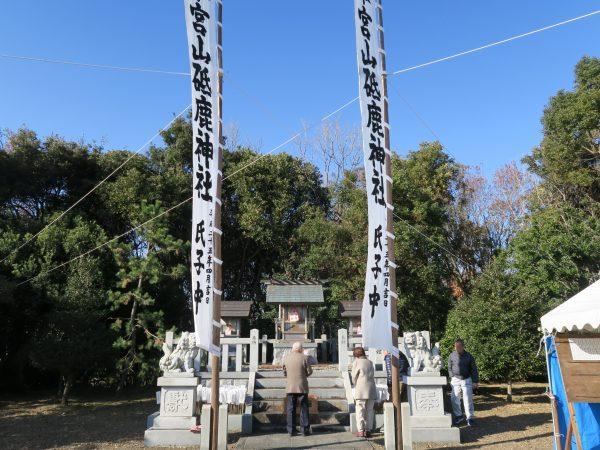 本宮山砥鹿神社 初詣