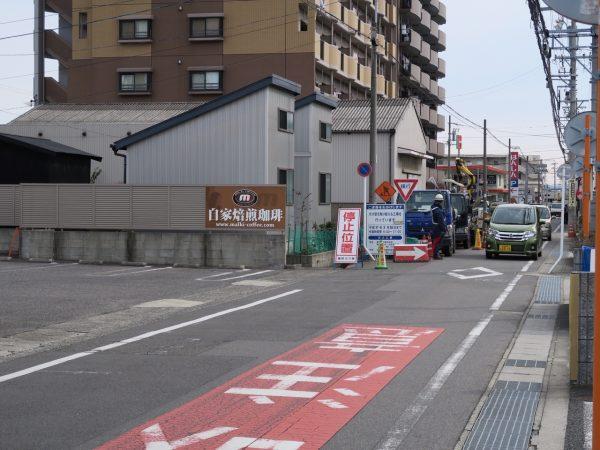 昭和町4の交差点付近のガス工事