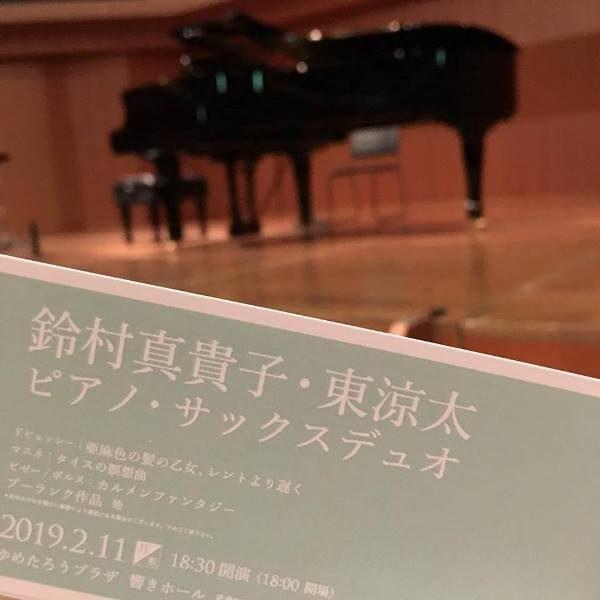 鈴村真貴子・東涼太 ピアノ・サックスデュオ 開演前