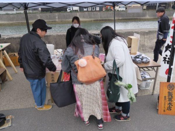 丸初製菓本舗1