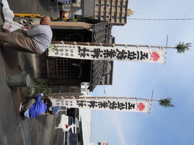 西成岩地区 春の祭礼 秋葉神社の準備1