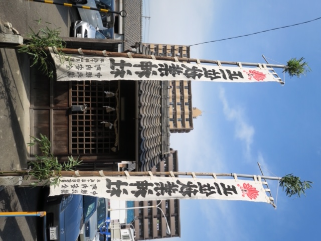 西成岩地区 春の祭礼 秋葉神社の準備3