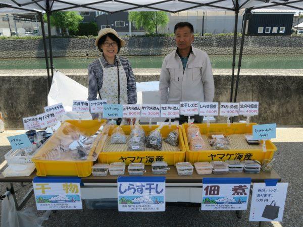 半田運河HOTORIの朝市 ヤマケ海産
