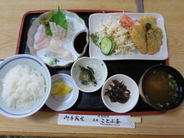 南知多町師崎 活魚料理 ことぶ喜 ことぶ喜定食
