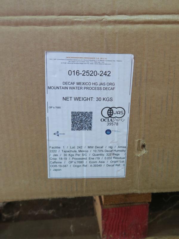 メキシコデカフェ(チアパス・カフェインレス) 有機JASオーガニック認証生豆