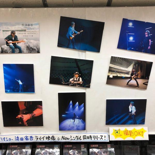 浜田省吾さんのBlu-ray&DVD発売記念のパネル展2