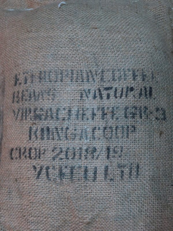 ナチュラル・モカ~サハマ農園~