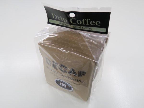 「オーガニック・メキシコ・デカフェ(カフェインレスコーヒー)」ドリップパック 10個入
