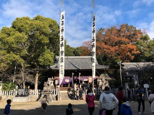 元旦恒例の初詣 成石神社