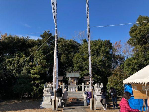 元旦恒例の初詣 新宮 本宮山砥鹿神社1